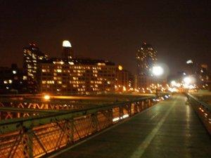 While on Brooklyn Bridge
